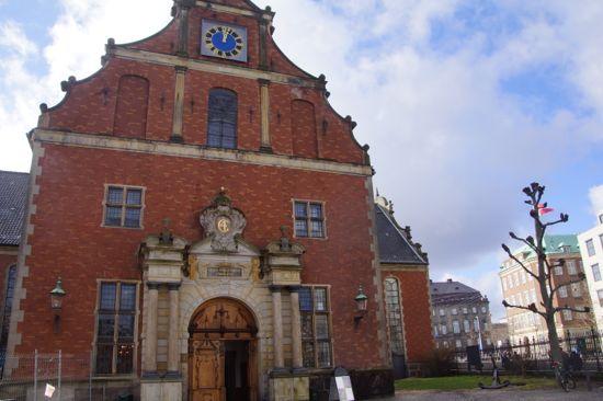 Holmens Kirke i København